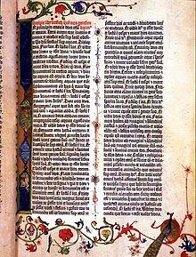 Una pagina della Bibbia di Guthenberg