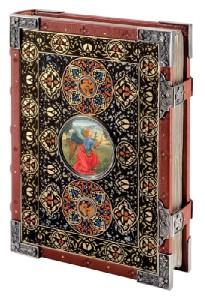 Un antico codice splendidamente rilegato